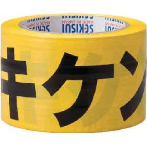 積水 標識テープ 70mmX50m 黄・黒 キケン注意