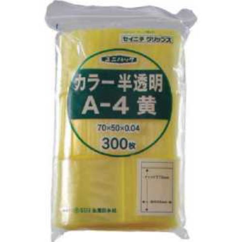 セイニチ 「ユニパック」 G-4 黄 200×140×0.04 100枚入