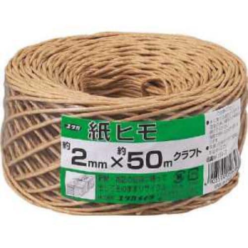 ユタカ 荷造り紐 紙ヒモ #10(約2mm)×約50m クラフト