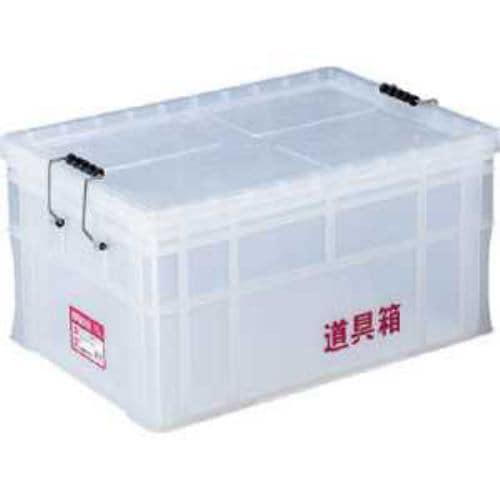 リス 透明道具箱 75L