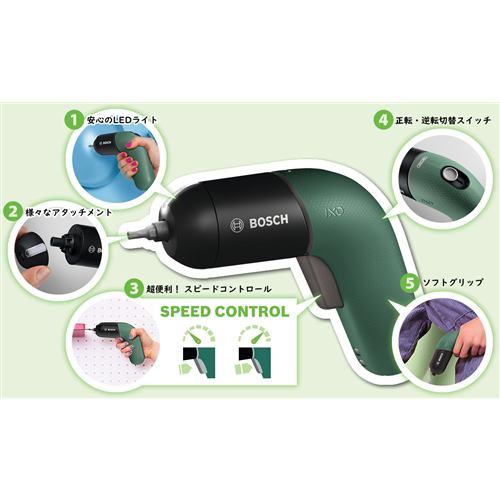 ボッシュ IXO 6 コードレスドライバー DIY用