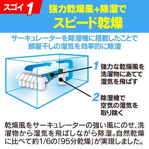 アイリスオーヤマ KIJDC-L50 サーキュレーター付き除湿機 5L ホワイト