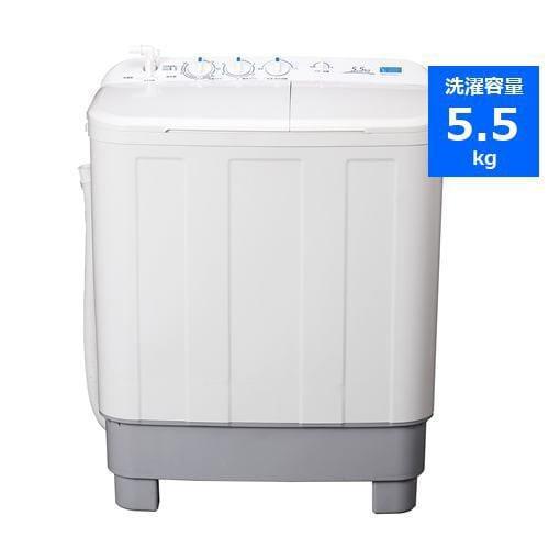 YAMADASELECT(ヤマダセレクト) YWMTD55G2 二層式洗濯機 (洗濯5.5kg) ホワイト