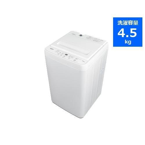 YAMADA SELECT(ヤマダセレクト) YWMT45H1 全自動洗濯機 (洗濯4.5kg) アーバンホワイト