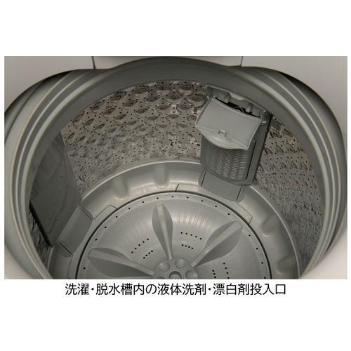 東芝 AW-7DH1(W) 全自動洗濯機 ZABOON 洗濯7kg ピュアホワイト
