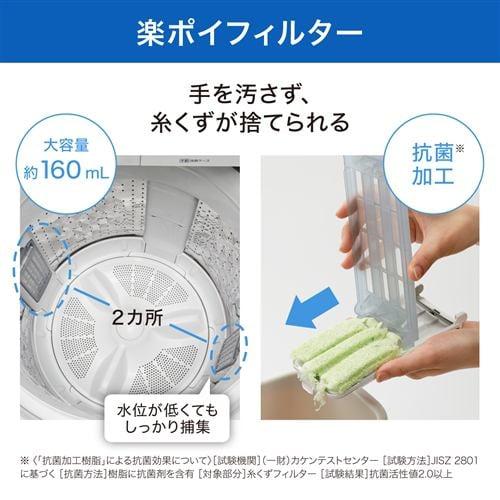 パナソニック NA-FA70H9-W 全自動洗濯機 (洗濯・脱水7kg) ホワイト