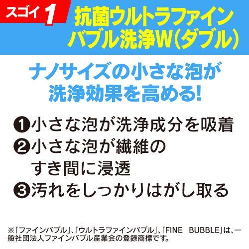 東芝 AW-12DP1-W 全自動洗濯機 ZABOON (洗濯12kg) グランホワイト