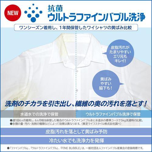 東芝 AW-9DH1-W 全自動洗濯機 ZABOON (洗濯9kg) グランホワイト