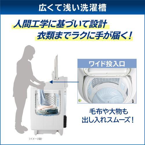 東芝 AW-9VH1-W 縦型洗濯乾燥機 ZABOON (洗濯9kg 乾燥5kg) グランホワイト