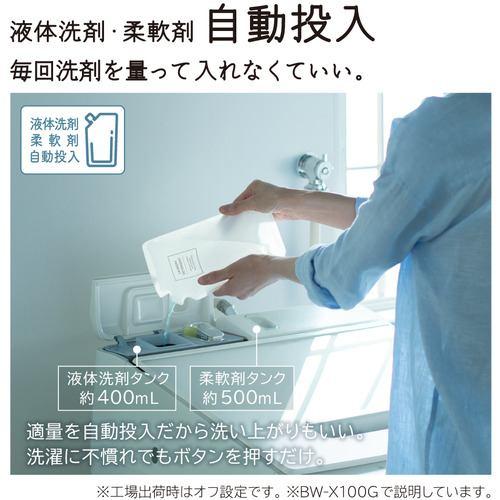 日立 BW-X90G N 全自動洗濯機 (洗濯9kg) シャンパン