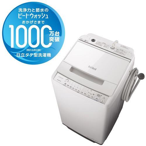 日立 BW-V70G W 全自動洗濯機 (洗濯7kg) ホワイト