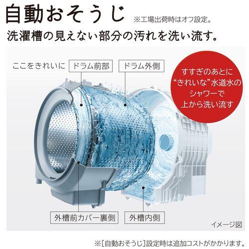 日立 BD-SG100GL W 洗濯乾燥機 洗濯10kg 乾燥6kg 左開き ホワイト