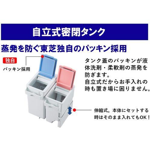 東芝 TW-127XP1L-W ドラム式洗濯乾燥機 (洗濯12.0kg・乾燥7.0kg・左開き) ZABOON(ザブーン) グランホワイト