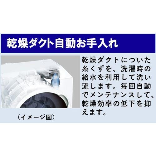 東芝 TW-127XH1L ドラム式洗濯乾燥機 (洗濯12.0kg・乾燥7.0kg・左開き) ZABOON(ザブーン) グランホワイト