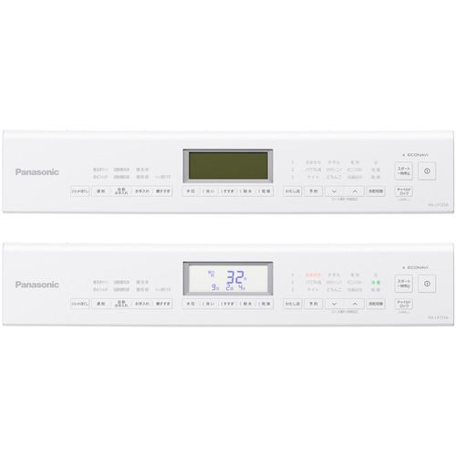 Panasonic NA-LX125AL-W ななめドラム洗濯乾燥機 マットホワイト