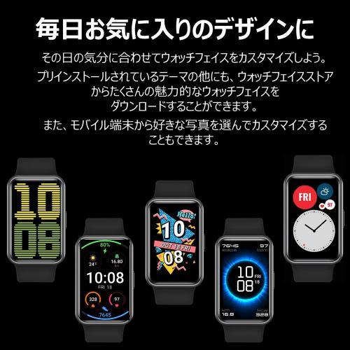 HUAWEI ファーウェイ WATCH FIT/PK Sakura Pink TIA-B09 スマートウォッチ  腕時計 心拍数 GPS 歩数 睡眠 血中酸素測定