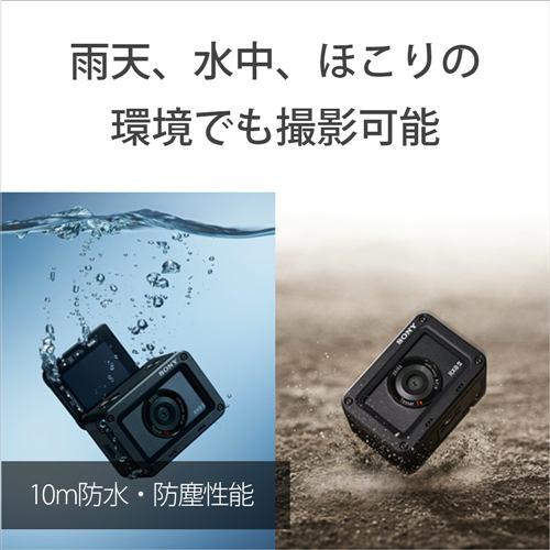 ソニー DSC-RX0M2 コンパクトデジタルカメラ Cyber-shot(サイバーショット)