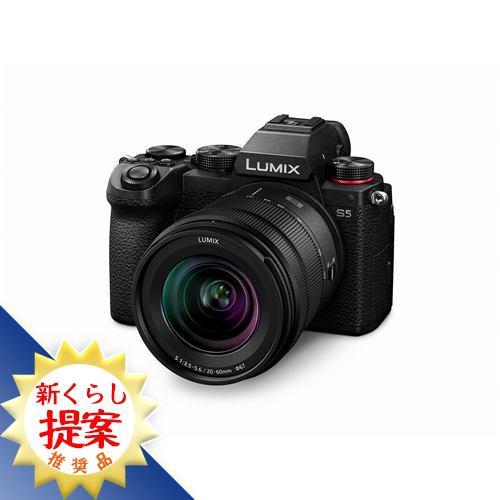 パナソニック DC-S5K-K ミラーレス一眼カメラ LUMIX S5 標準ズームレンズキット (ズームレンズ)