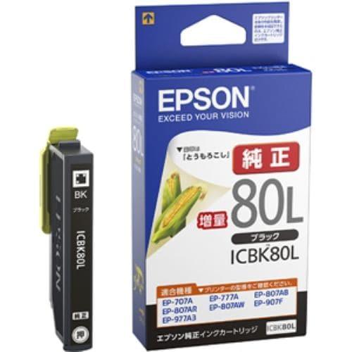 インク エプソン 純正 カートリッジ インクカートリッジ EPSON ICBK80L/増量タイプ (ブラック)