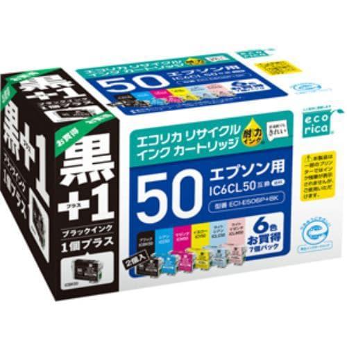 インク エコリカ カートリッジ ECI-E506P+BK エプソン用リサイクルインク(6色パック+ブラックインク1本)
