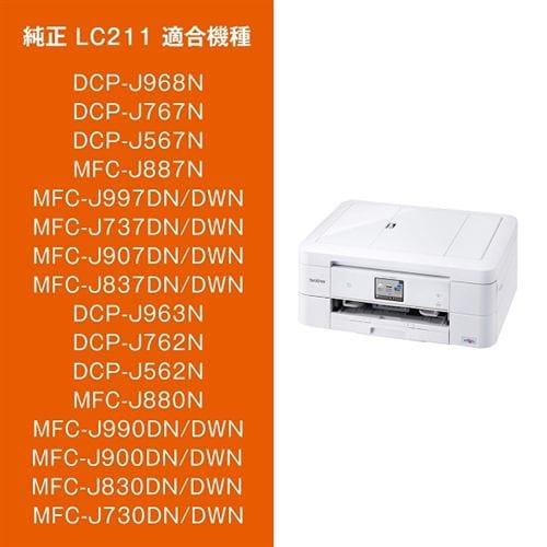 インク ブラザー 純正 カートリッジ LC211-4PK インクカートリッジ 4色入り インク