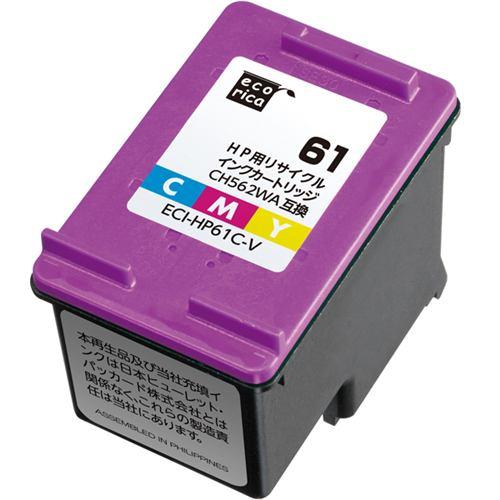 エコリカ ECI-HP61C-V CH562WA互換リサイクルインクカートリッジ カラー