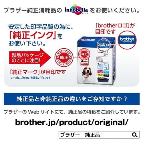 インク ブラザー 純正 カートリッジ LC3111-4PK インクカートリッジ お徳用4色パック インク
