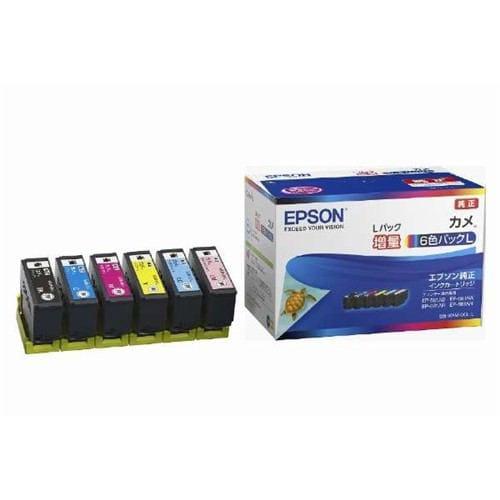 インク エプソン 純正 カートリッジ インクカートリッジ KAM-6CL-L インクカートリッジ カメ 6色パックL 増量 インク
