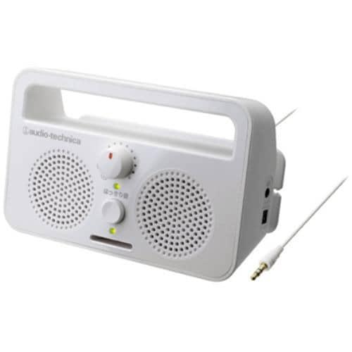 スピーカー オーディオテクニカ    AT-SP230TV テレビ用アクティブスピーカー ホワイト