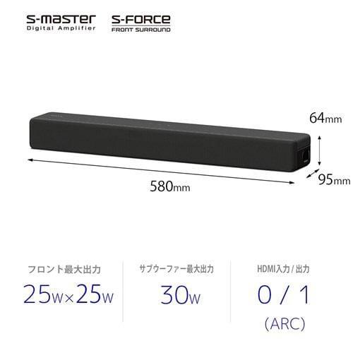 スピーカー ソニー    HT-S200F-B サウンドバー チャコールブラック