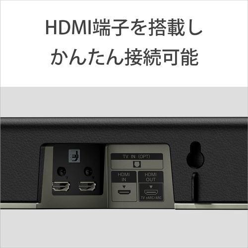 スピーカー ソニー    HT-X8500 サウンドバー スピーカー