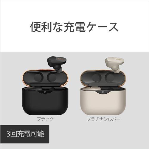 イヤホン ソニー    WF-1000XM3S ワイヤレスノイズキャンセリングヘッドセット S ワイヤレスイヤホン