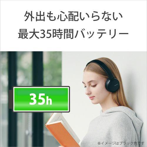 ヘッドセット ソニー Bluetooth   WH-CH510 BZ ワイヤレスステレオヘッドセット ソニーBluetooth対応ヘッドホンシリーズ B ヘッドホン