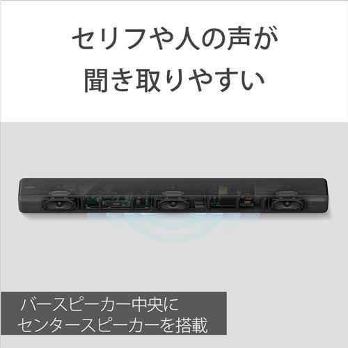 スピーカー ソニー    HT-G700 サウンドバー ブラック スピーカー