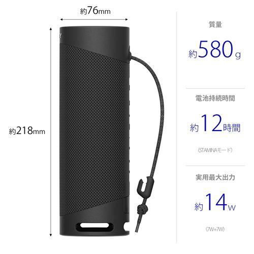 スピーカー ソニー Bluetooth   SRS-XB23 B ワイヤレスポータブルスピーカー ブラック Bluetooth