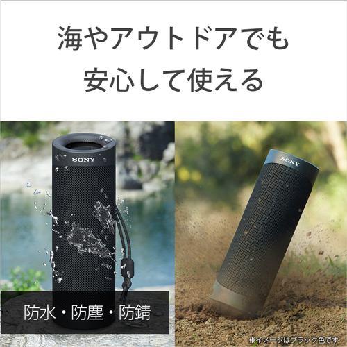 スピーカー ソニー    SRS-XB23 CC ワイヤレスポータブルスピーカー ベージュ