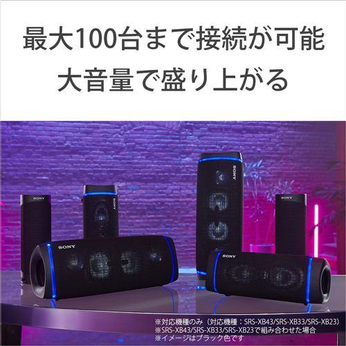 スピーカー ソニー Bluetooth   SRS-XB43 BC ワイヤレスポータブルスピーカー ブラック Bluetooth