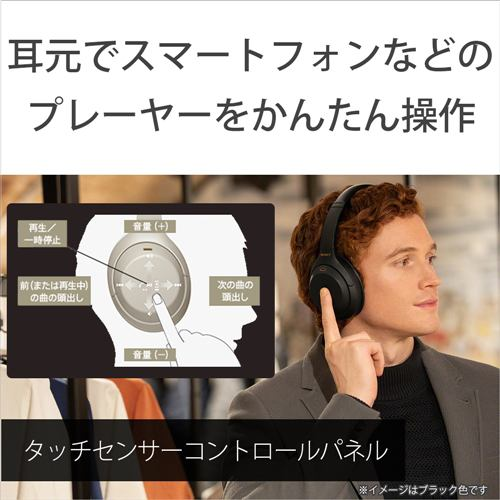 ヘッドセット ソニー    WH-1000XM4 BM ワイヤレスノイズキャンセリングステレオヘッドセット ブラック