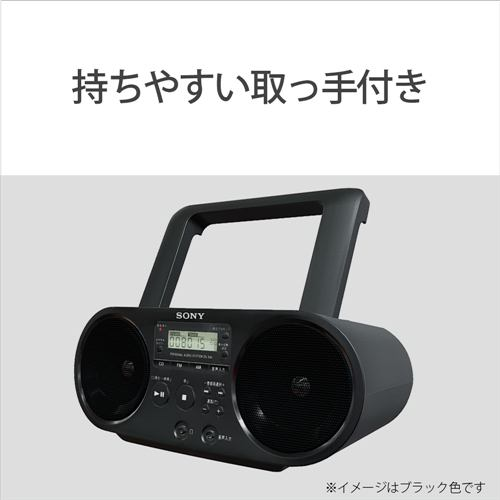 ソニー ZS-S40-W CDラジオ(ホワイト) ラジオ