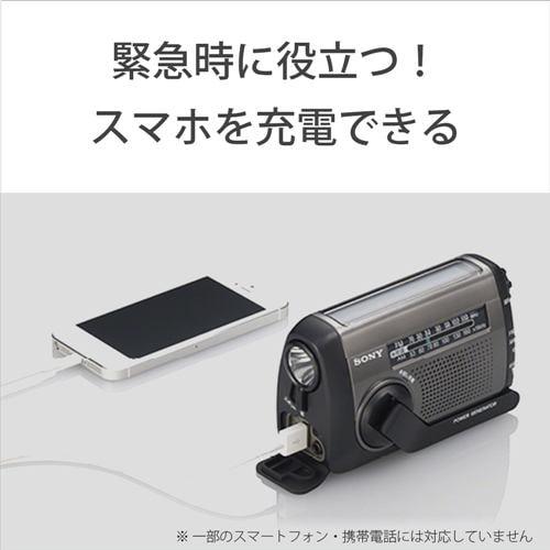 ソニー ICF-B99 S 太陽光充電対応 手回し充電ラジオ ブラック