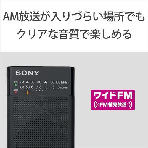ソニー ICF-P26 FM/AM対応アナログラジオ ブラック