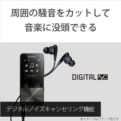 ソニー NW-S313-B ウォークマン Sシリーズ[メモリータイプ] 4GB ブラック WALKMAN