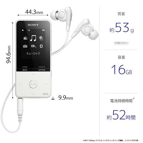 ソニー NW-S315-W ウォークマン Sシリーズ[メモリータイプ] 16GB ホワイト WALKMAN