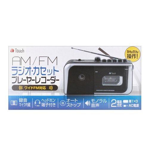 E-セレクト ECRC101BK Touchラジオカセットレコーダー