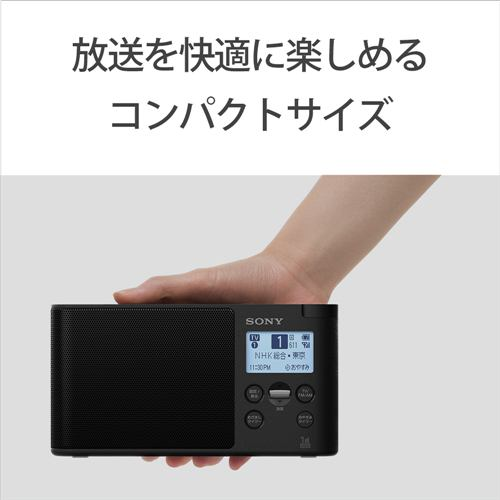 ソニー XDR-56TV-B ワンセグTV音声/FMステレオ/AMラジオ ブラック