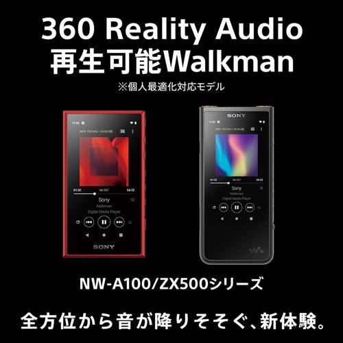 ソニー NW-A105HN BM ウォークマンAシリーズ ブラック