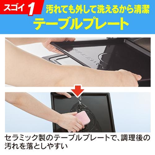 日立 電子レンジ オーブンレンジ MRO-F6Y-W 22L ホワイト