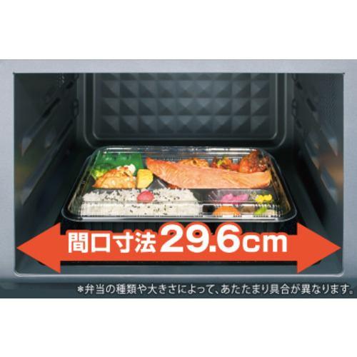 東芝 ER-V18(W) オーブンレンジ  18L ホワイト