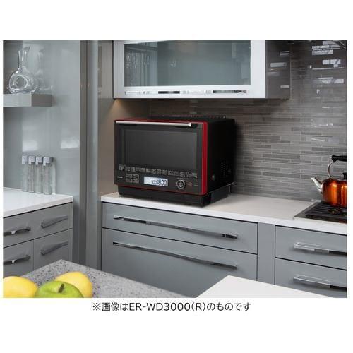東芝 ER-WD3000-W オーブンレンジ 石窯ドーム 30L グランホワイト