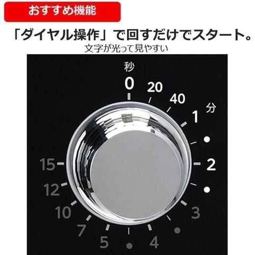 東芝 ER-WM17-W 単機能レンジ 17L ホワイト